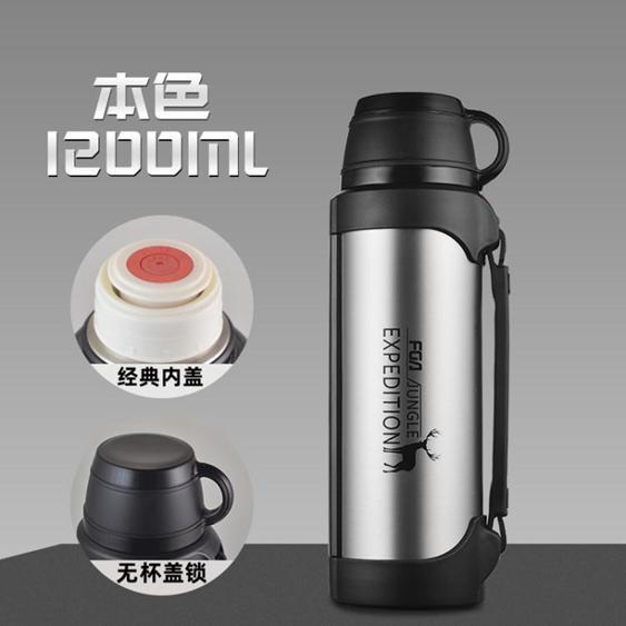 保溫水壺便攜戶外旅行大容量水杯家用不鏽鋼車載男大號保溫瓶