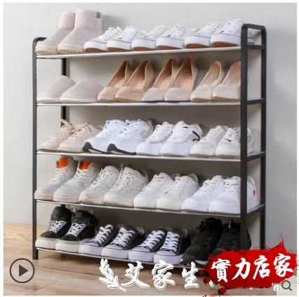 鞋架簡易鞋架家用多層經濟型宿舍鞋櫃門口防塵收納神器大容量小鞋架子 LX 熱賣單品