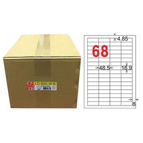 【龍德】A4三用電腦標籤 16.9x48.5mm 白色 1000入 / 箱 LD-890-W-B