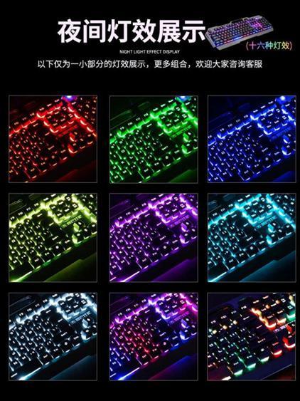 筆電鍵盤 真機械手感有線鍵盤臺式電腦牧馬人曼巴狂蛇家用游戲外接 鉅惠85折 維科特3C
