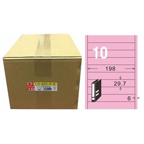 【龍德】A4三用電腦標籤 29.7x198mm 粉紅色1000入 / 箱 LD-885-R-B