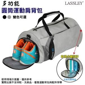 【LASSLEY】多功能圓筒運動肩背包黑色