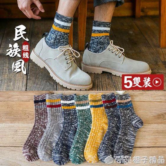 襪子男中筒襪秋冬季男士INS潮棉襪防臭純棉長筒長襪加厚保暖日系