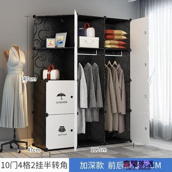 簡易衣櫃 宿舍組裝出租房用單人家用臥室布小衣櫥簡約現代收納櫃子