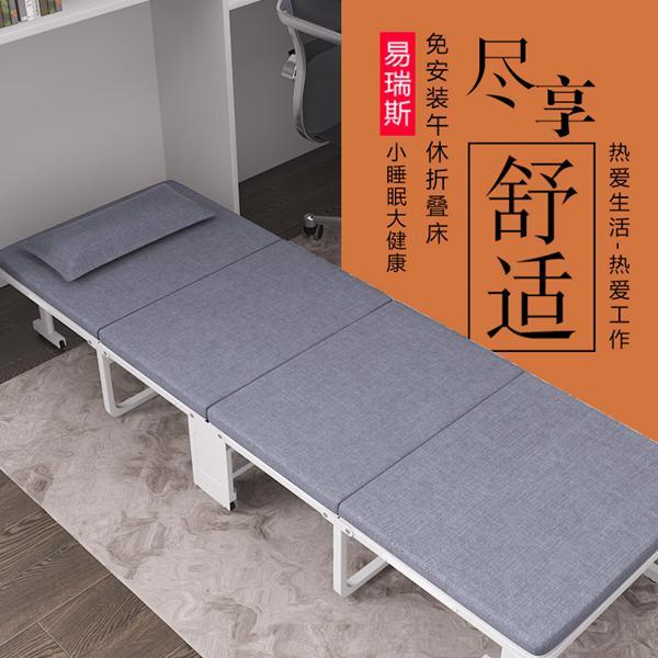 午休折疊床 單人家用沙發睡床兩用陪護床午睡簡易床辦公室午休神器
