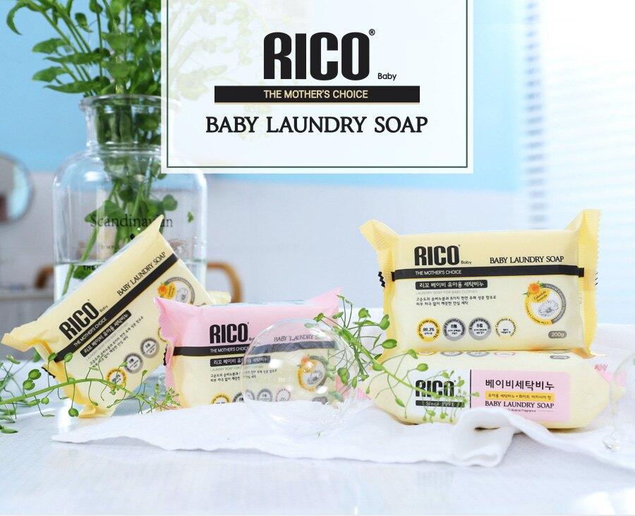 韓國 RICO BABY 白洋槐有機天然抗菌洗衣皂 200g