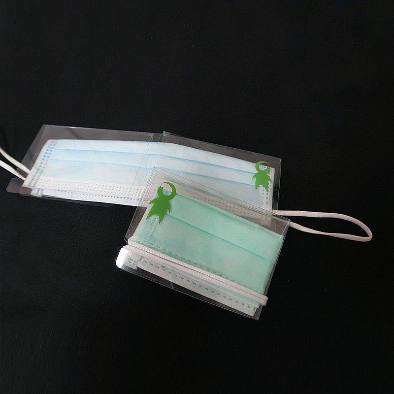 Kalo卡樂創意 口罩收納夾 (四組20入) 防疫小物  多件優惠 5折