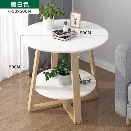 小圓邊桌 北歐陽臺小圓桌ins風小茶几簡約現代邊幾創意圓桌小桌子沙發邊桌『MY4458』