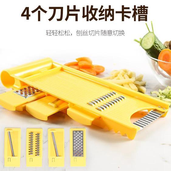 土豆絲切絲器 家用手動多功能切菜器廚房刨絲擦絲切片器神器