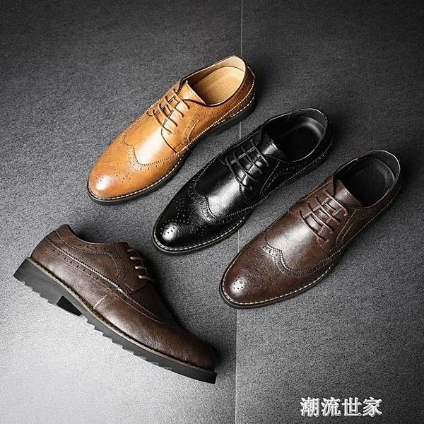 樣板房衣帽間用飾品陳列道具鞋子擺件鞋櫃衣櫃裝飾品男士繫帶皮鞋『潮流世家』