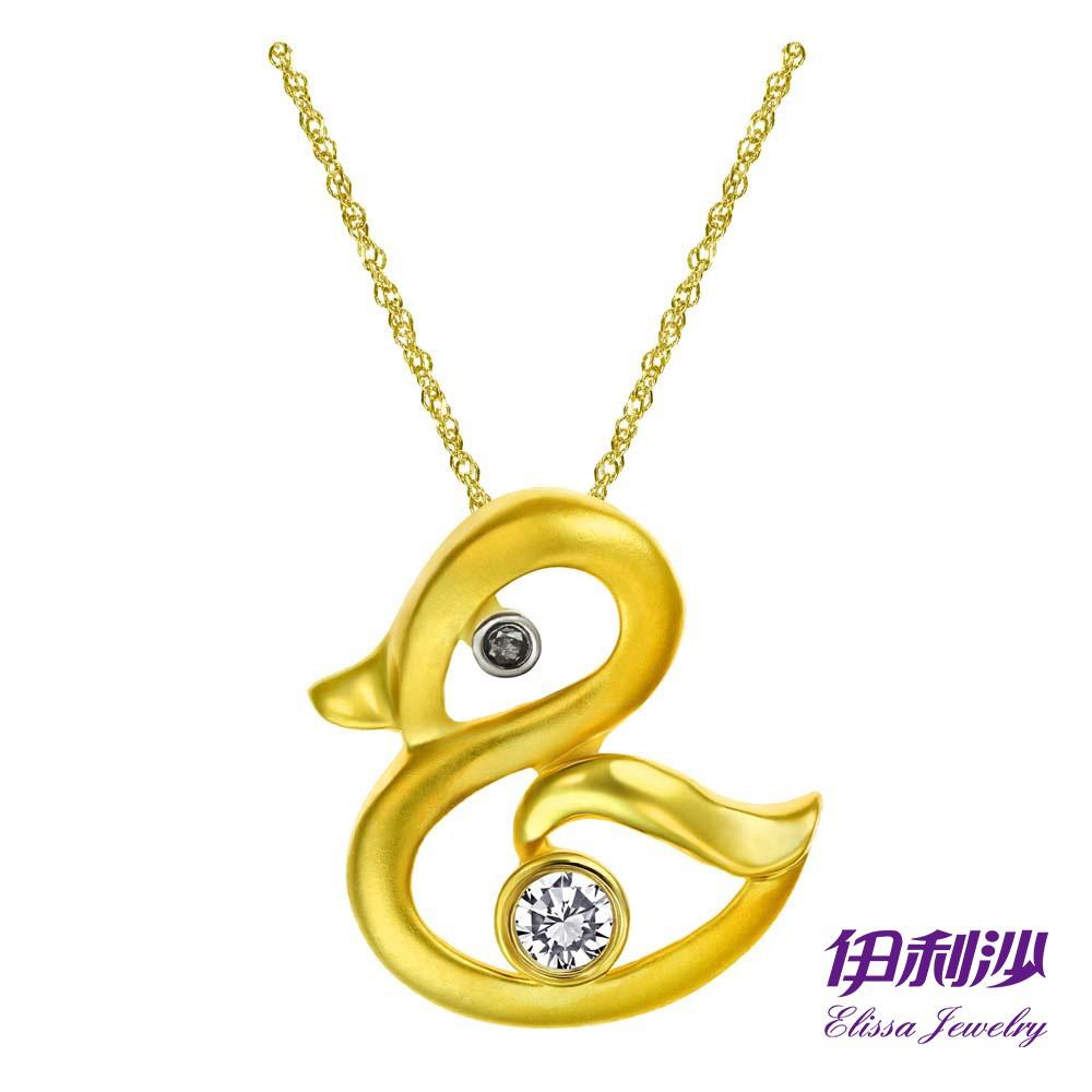 【伊利沙】鑽石 9分鑽石套鍊 黃色小鴨項鍊 DB029032