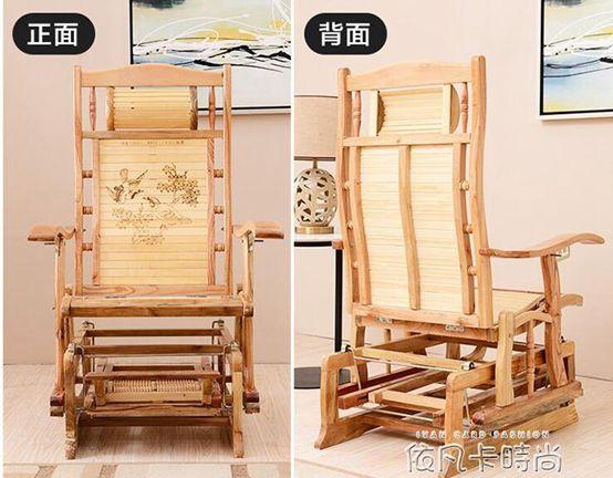 竹搖椅躺椅搖搖椅陽臺躺椅逍遙椅成人折疊午休椅休閒實木老人椅子
