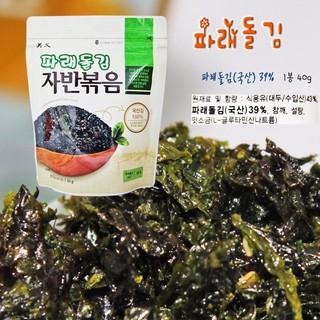 韓國海苔酥(原味)40G