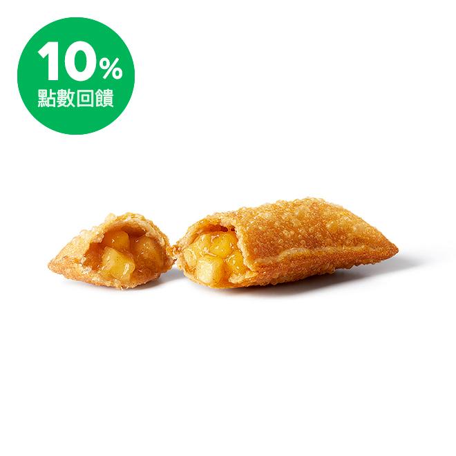 [麥當勞10%回饋] 麥當勞 蘋果派即享券
