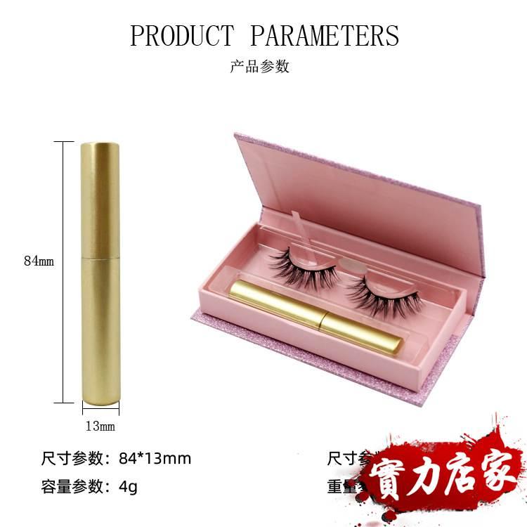 假睫毛假睫毛磁吸眼線液套裝3D立體免膠水量子磁力磁石眼睫毛自然款推薦 熱賣單品