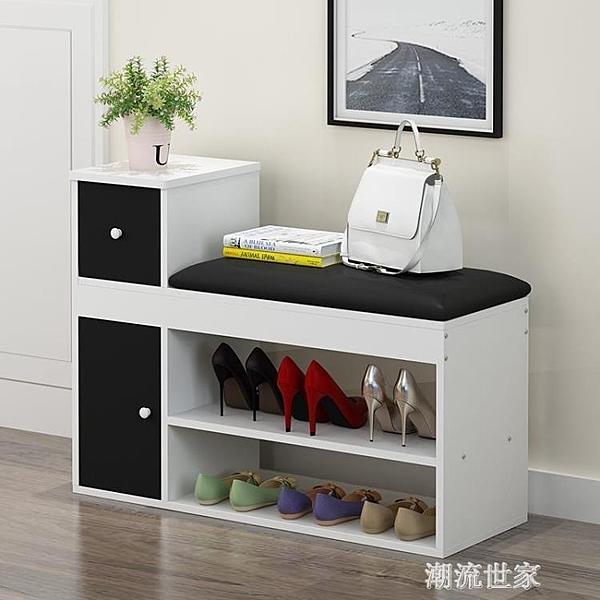 進門口換鞋凳鞋櫃式儲物凳多功能鞋架沙發凳經濟型簡約現代穿鞋凳MBS『潮流世家』