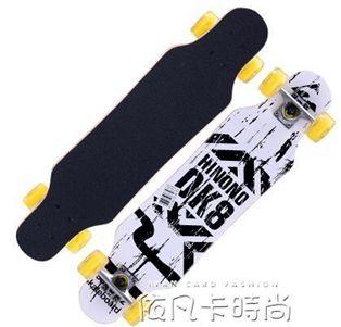 抖音長板公路韓國滑板四輪滑板車青少年男女生舞板成人刷街初學者