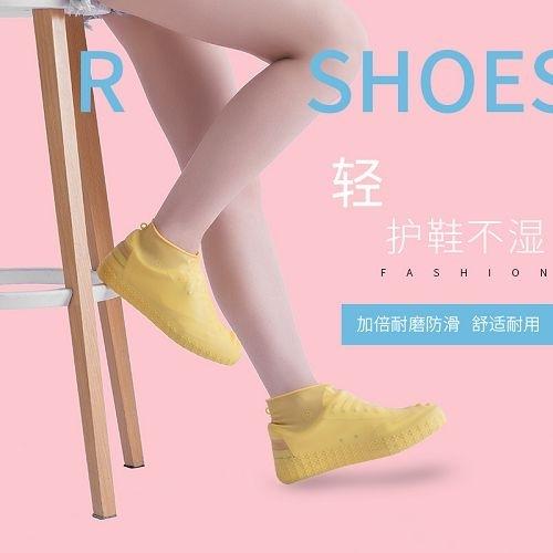 防水雨天矽膠雨鞋套 (S號) 加厚防滑耐磨防水防雨鞋套 男女通用
