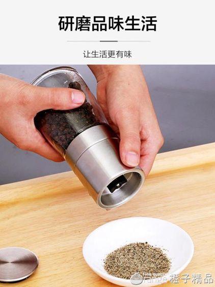 歐烹家用不銹鋼胡椒研磨器磨海鹽花椒粉手動研磨瓶黑胡椒粒研磨器