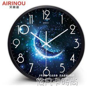 艾麗洛個性鐘錶靜音掛鐘客廳創意現代簡約臥室石英鐘壁鐘掛錶時鐘