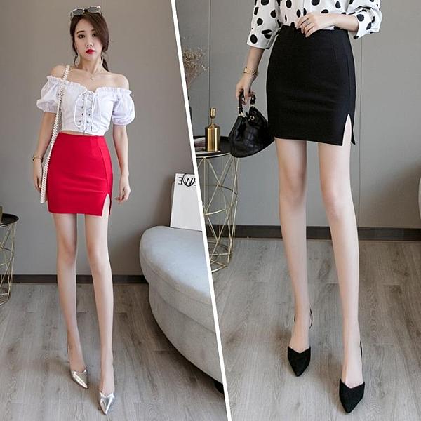 半身裙 白領辦公室小心機包臀裙女夏新款職業裝名媛性感短裙開叉包裙