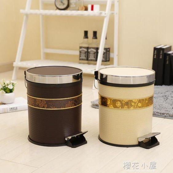 創意歐式家用垃圾桶 腳踏式客廳臥室廚房衛生間大號垃圾筒帶蓋QM