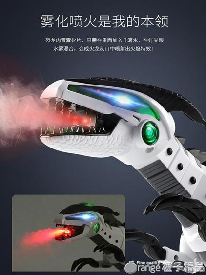 兒童大號噴火電動恐龍玩具仿真動物遙控霸王龍智慧機器人男孩玩具