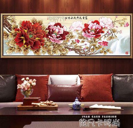 沙發背景牆裝飾畫客廳壁畫現代大氣掛畫簡約國畫中式花開富貴牡丹