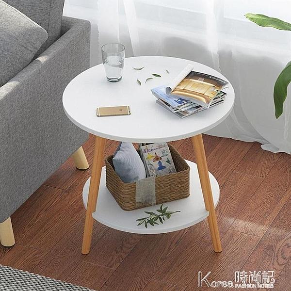 茶几 茶幾簡約現代小桌子邊幾北歐小戶型迷你小網紅圓形休閒床頭桌租房