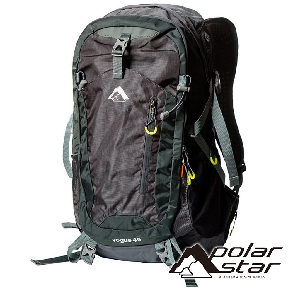 【PolarStar】透氣登山背包 45L『灰色』P20802