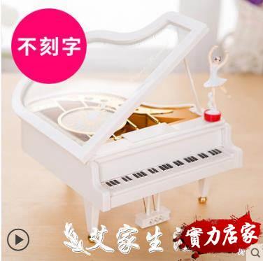 音樂盒鋼琴音樂盒音樂盒芭蕾女孩兒童天空之城旋轉跳舞聖誕節 熱賣單品