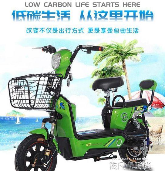 飛鴿科技winner電動車踏板車成人電動自行車朗馬電動車電瓶電動車