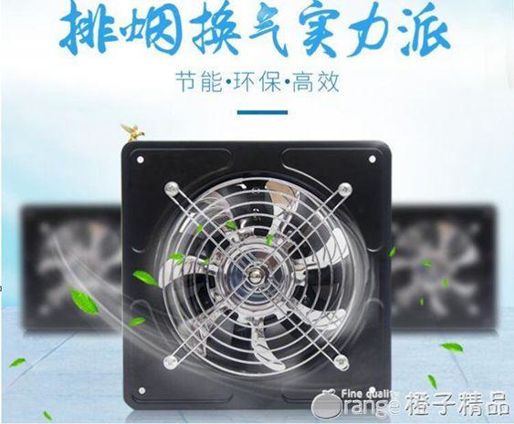 排氣扇油煙排風扇廚房墻壁6寸窗式換氣扇衛生間管道抽風機強力
