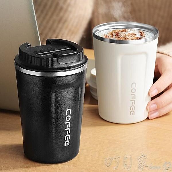 網紅咖啡保溫杯子歐式小奢華掛耳隨行隨身手沖精緻便攜水杯ins風 【快速出貨】