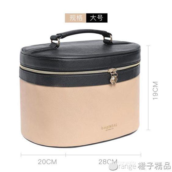 化妝包女大容量家用便攜超大號多功能韓國簡約護膚品收納盒手提箱