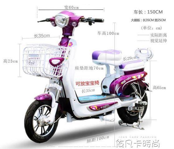 促銷小億電動車自行車助力迷你型女雙人踏板48V成人代步鋰電瓶車