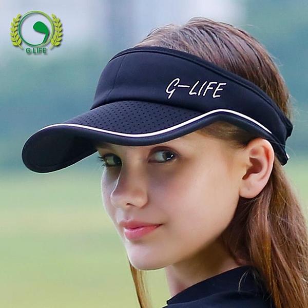高爾夫女士球帽高爾夫球服裝女無頂時尚遮陽帽帽子防曬帽