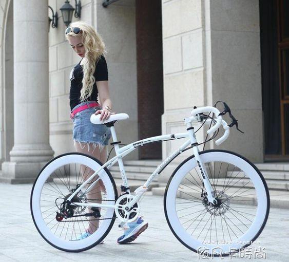 ??成人變速死飛自行車男女學生單車雙碟剎公路車實心胎充氣賽車