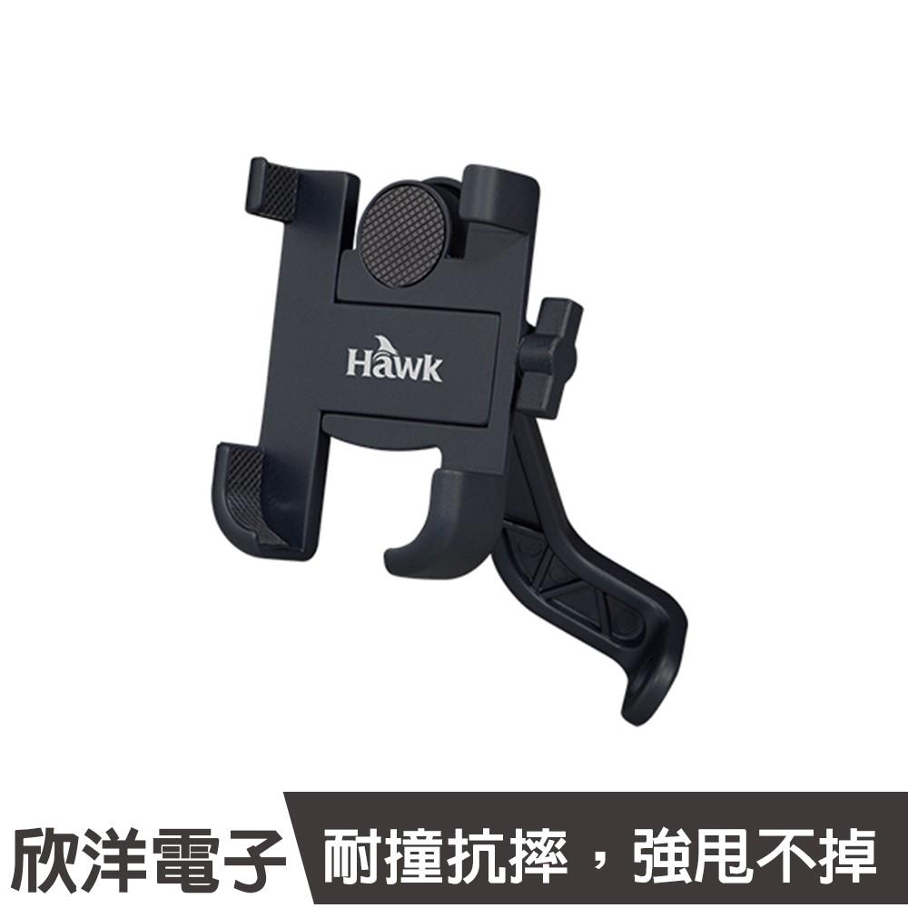 Hawk H71鋁合金機車手機架 (19-HCM710) 可調寬度 60-95mm