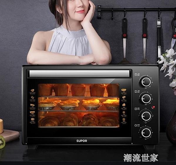 220V電壓 蘇泊爾電烤箱家用烘焙小型烤箱多功能全自動蛋糕35L升大容量MBS『潮流世家』
