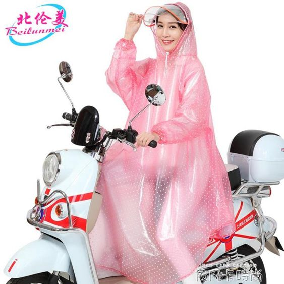 北倫美電動車雨衣摩托自行車帶袖雙大帽檐加大單人男女成人雨披
