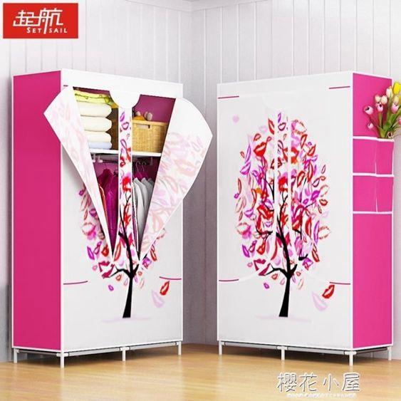 起航折疊衣櫃鋼架大號簡易衣櫃布藝衣櫥組合衣櫃簡易布衣櫃收納櫃