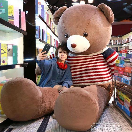 抱抱熊熊貓公仔抱抱熊大號抱枕娃娃女生大熊毛絨玩具可愛女孩玩偶