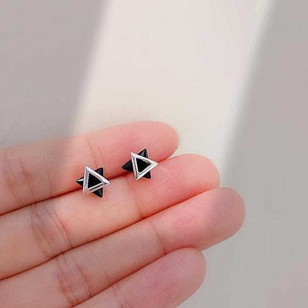 純銀黑色耳釘女氣質韓國簡約小巧個性耳飾耳環2021年新款潮「草莓妞妞」