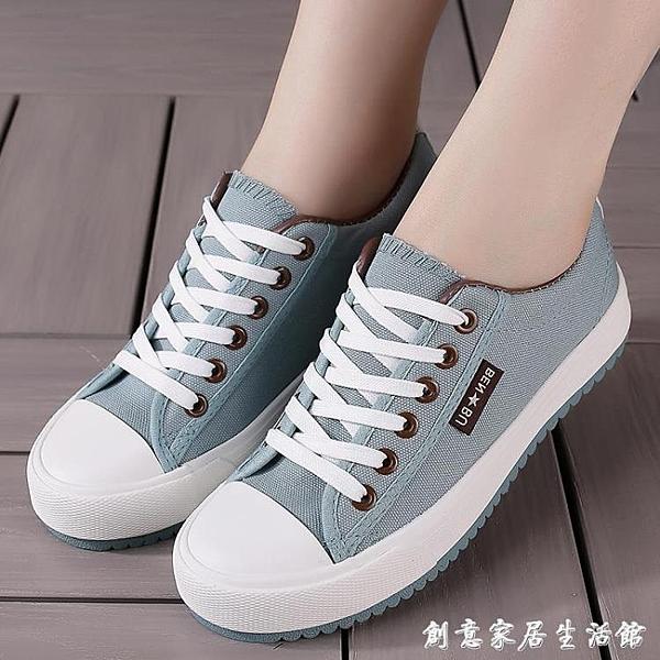 夏季透氣帆布鞋女2020春季新款鞋子韓版百搭原宿板鞋學生休閒布鞋