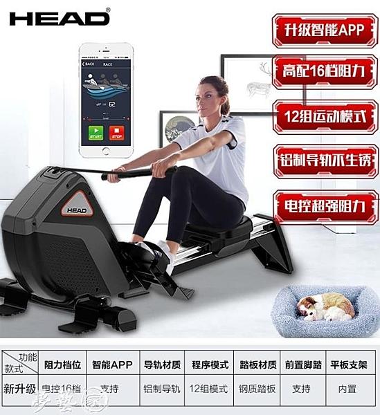 劃船機 歐洲HEAD海德劃船機 家用電磁控紙牌屋水阻力健身器材劃船器 小宅君嚴選