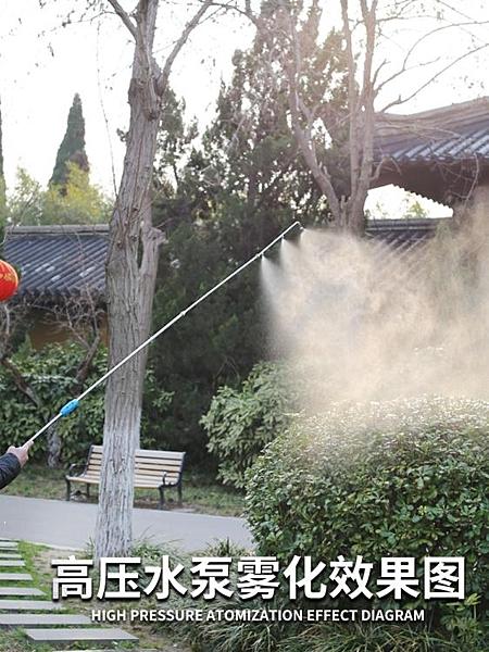 噴霧器 電動噴霧器農用背負式充電多功能高壓鋰電池噴壺 小宅君嚴選