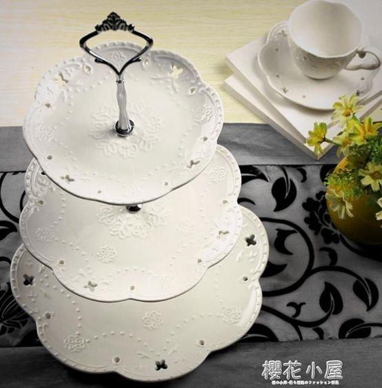 陶瓷水果盤歐式三層點心盤蛋糕盤多層糕點盤客廳創意糖果托盤架子QM