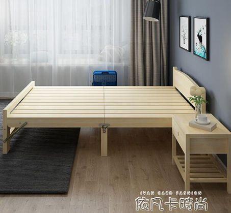 折疊床實木成人家用1.2米木板簡易辦公室午休省空間租房單人小床