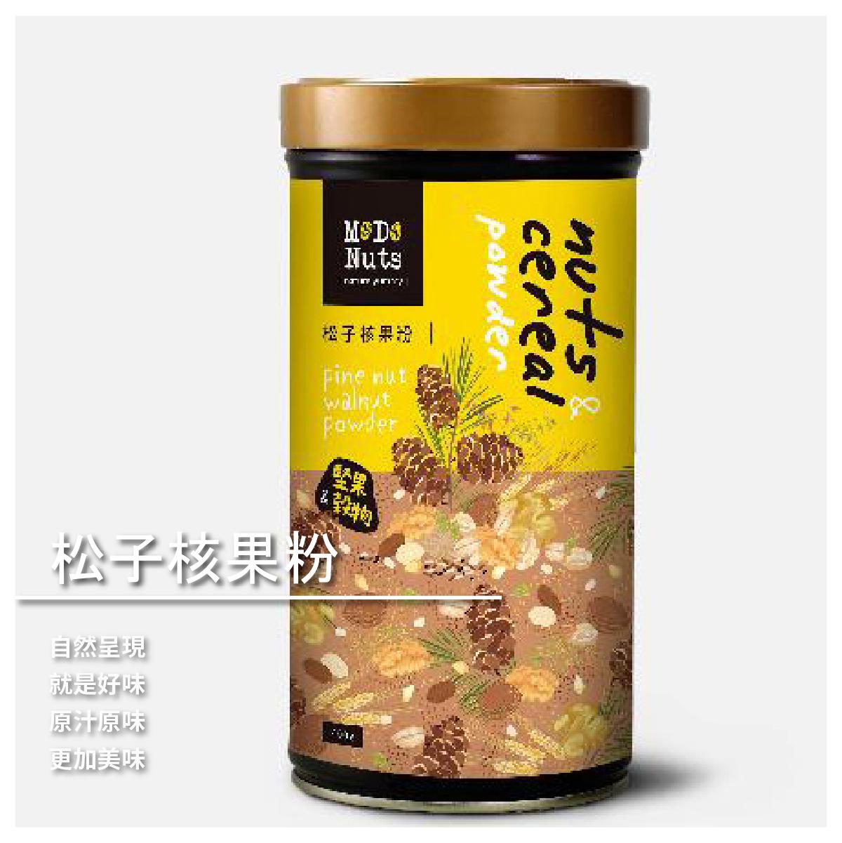 【茗磨坊磨豆】松子核果粉